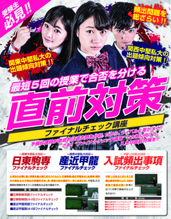 1015_FC講座WEB素材(L).jpg